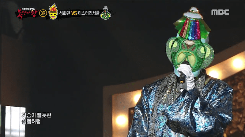 "Boy Group Leader Currently Promoting As Solo Artist Enchants Audience On ""King Of Masked Singer"""