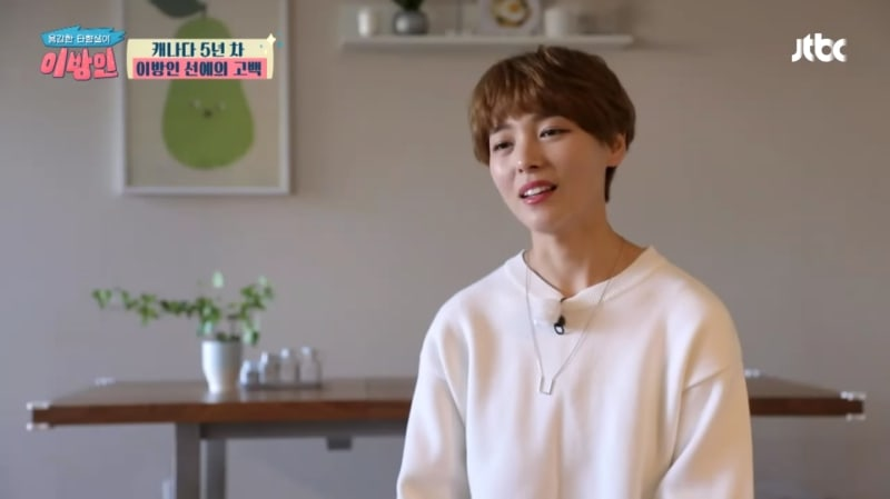Sunye Shares Hardships Of Living Abroad In Haiti And Canada