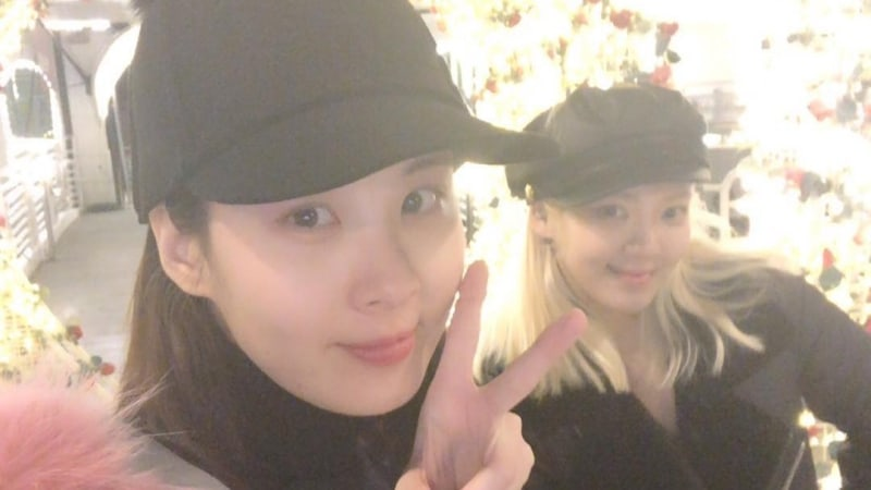 Girls' Generation's Seohyun And Hyoyeon Meet Up For Cute Coffee Date