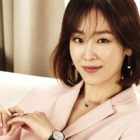 Seo Hyun Jin Signs Contract With Gong Yoo's Agency