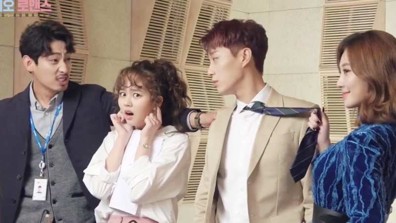 "Watch: Yoon Doojoon, Kim So Hyun, And Cast Of ""Radio Romance"" Nearly Ruin Poster Shoot By Laughing Too Hard"