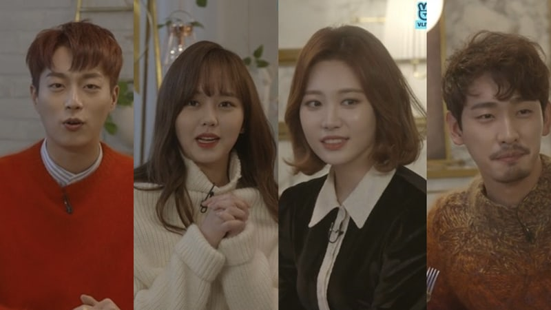 """""""Radio Romance"""" Cast Talk About Their Characters, Friendship With Co-Stars, And More"""