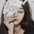 """Update: Hyorin Unveils New Teaser Clip For """"To Do List"""""""