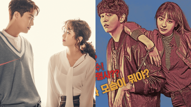 """How """"Radio Romance"""" Premiere Fared In Ratings Against Penultimate Episode Of """"Oh, The Mysterious"""""""