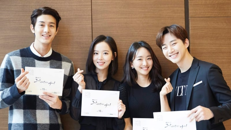 """Just Between Lovers"" Cast Takes Nostalgic Look Back Ahead Of Finale"