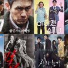 Winners Of The 9th Annual Film Awards
