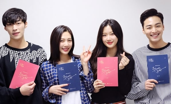 Woo Do Hwan, Joy, Moon Ga Young, And Kim Min Jae Give It Their All During Script Read For Their New Drama