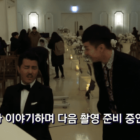 "Watch: Cha Seung Won Is The Best Pianist, Lee Seung Gi Can't Stop Laughing, And More On Set Of ""Hwayugi"""