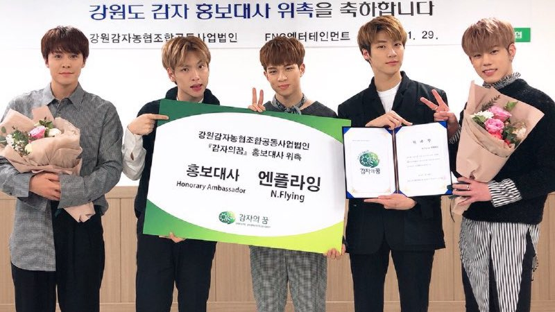 N.Flying Becomes Honorary Ambassadors For Potatoes