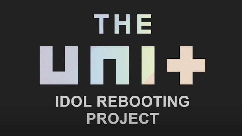 """Update: """"The Unit"""" Unveils Mysterious Trailer Ahead Of Final Episodes"""