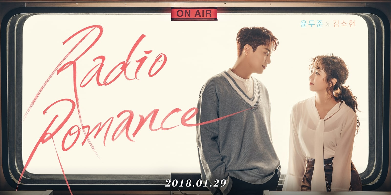 "6 Things We Loved And 4 Things We Hated About The Premiere Of ""Radio Romance"""