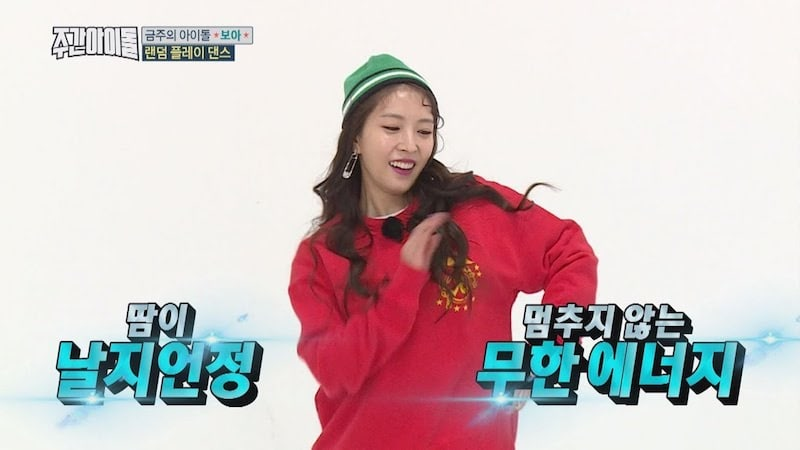 Watch: BoA Amazes By Remembering 18 Years Worth Of Choreo While Attempting Random Play Dance