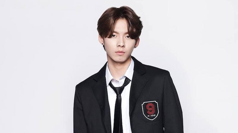 "Woo Jin Young Talks About Winning And Placing First On ""MIXNINE"""