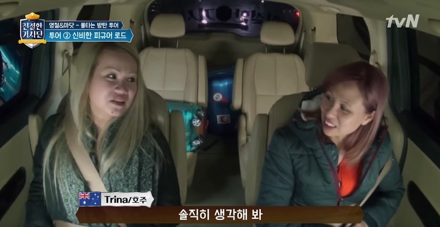 """Friendly Driver"" Spotlights International K-Pop Fans' Experiences"