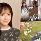 """Jung Hye Sung Shares How Close Cast Members Of """"Moonlight Drawn By Clouds"""" And """"Chief Kim"""" Still Are"""