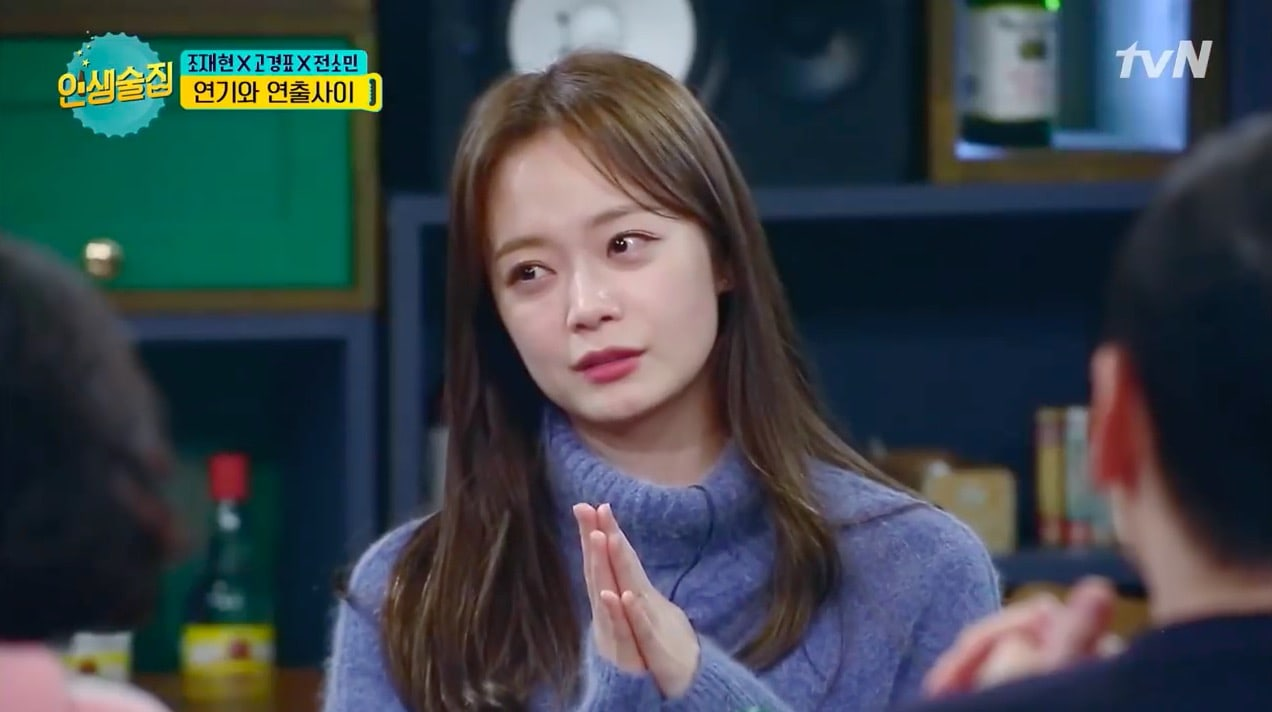 Jun So Min Says Appearing On Variety Shows Helped Her With Camera Fright