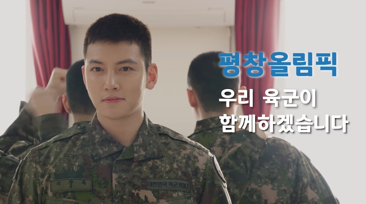 Watch: Ji Chang Wook Shines In Uniform In Promotional Video For PyeongChang Winter Olympics