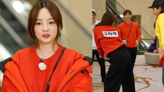 "Goo Hara Brings Back Memories With KARA's Butt Dance On ""Running Man"""