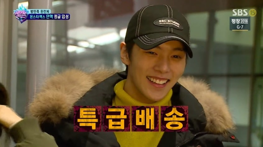 "MONSTA X's Minhyuk Tells Story Behind His Sudden Casting For ""Law Of The Jungle"""