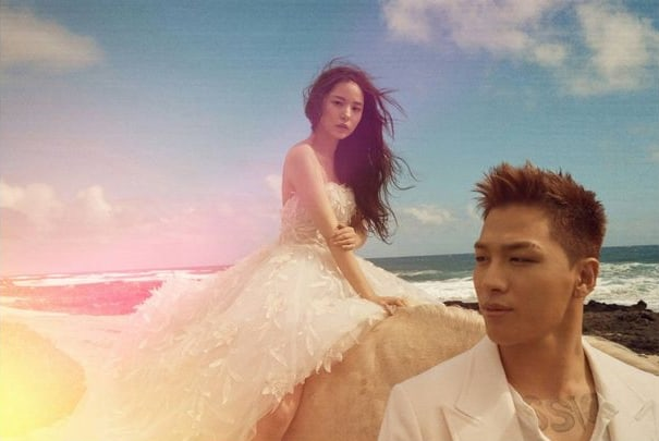 Taeyang Officially Ties the Knot with Actress Min Hyo Rin