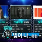 """Watch: SHINee's Jonghyun Takes 2nd Win For """"Shinin'"""" On """"Music Core,"""" Performances By BoA, Suzy, Red Velvet, And More"""