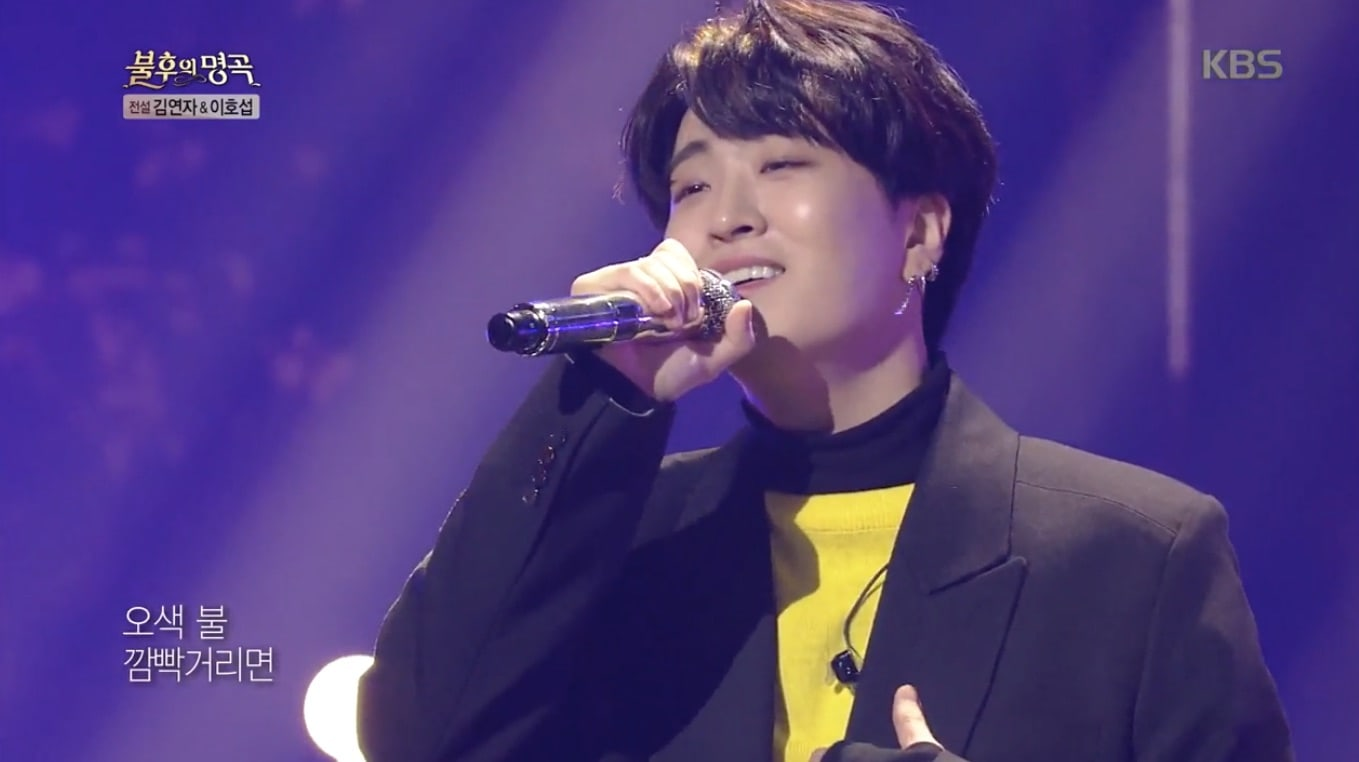 """Watch: GOT7's Youngjae Wows On """"Immortal Songs"""" With Song Loved By His Mother"""