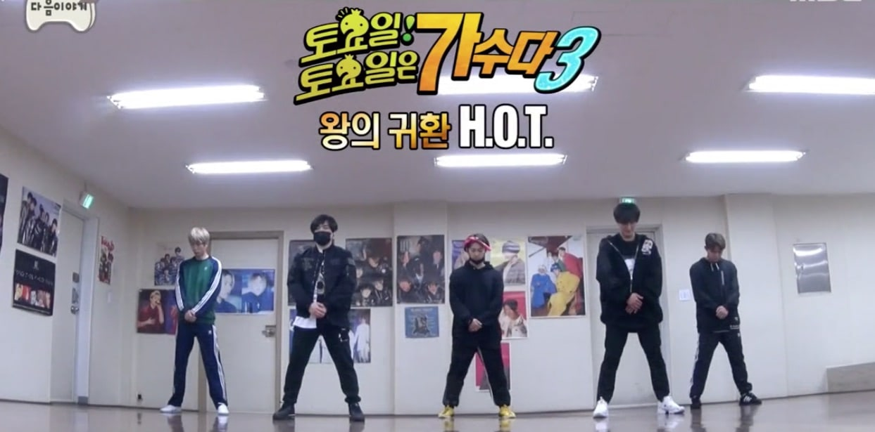 """Watch: """"Infinite Challenge"""" Shares Sneak Peek Of H.O.T. Rehearsing For Upcoming Reunion"""