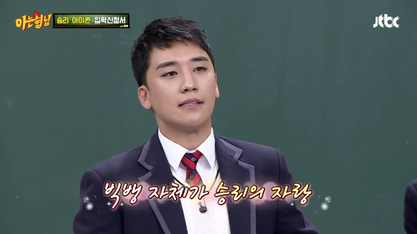 Watch: Seungri Calls BIGBANG His Greatest Strength And Tries To Perform Medley Of Greatest Hits
