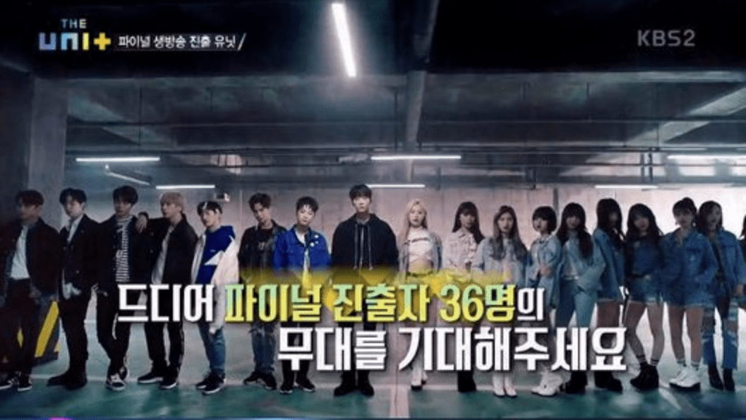"""Teams For The Final Mission On """"The Unit"""" Revealed"""