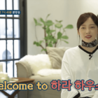 "Watch: Goo Hara Shows Off Her Modern House For The First Time On ""Seoulmate"""