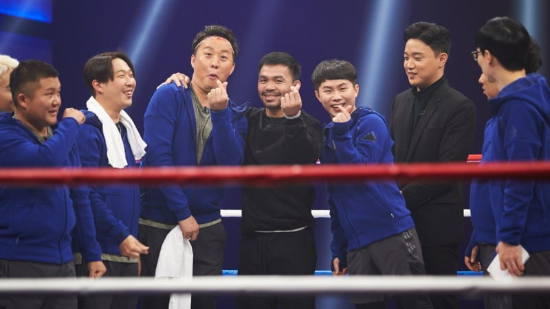 "Boxing Champion Manny Pacquiao Donates ""Infinite Challenge"" Appearance Fee To Korean Charity"