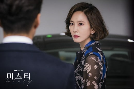 "Kim Nam Joo Shines In Leading Role As ""Misty"" Scores 5 Percent Ratings In Just 2 Episodes"