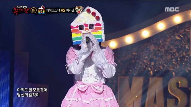 """Female Singer-Songwriter Fills The Stage With Her Sweet Voice On """"King Of Masked Singer"""""""