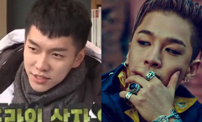 """Lee Seung Gi Gives Encouragement To BIGBANG's Taeyang About Upcoming Military Service On """"Master In The House"""""""
