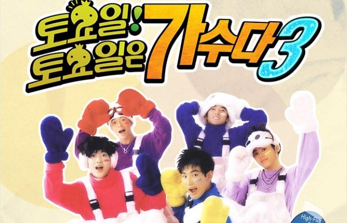 "PD Kim Tae Ho Reveals How He Convinced H.O.T. Members To Reunite For ""Infinite Challenge"""