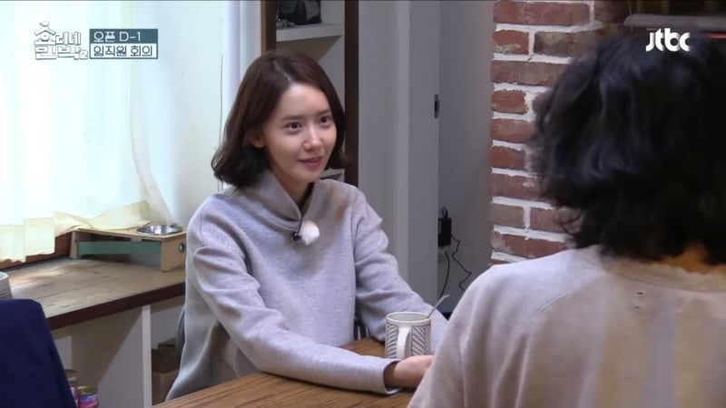 """Watch: YoonA Quickly Adjusts To """"Hyori's Homestay 2"""" As New Skillful Employee"""