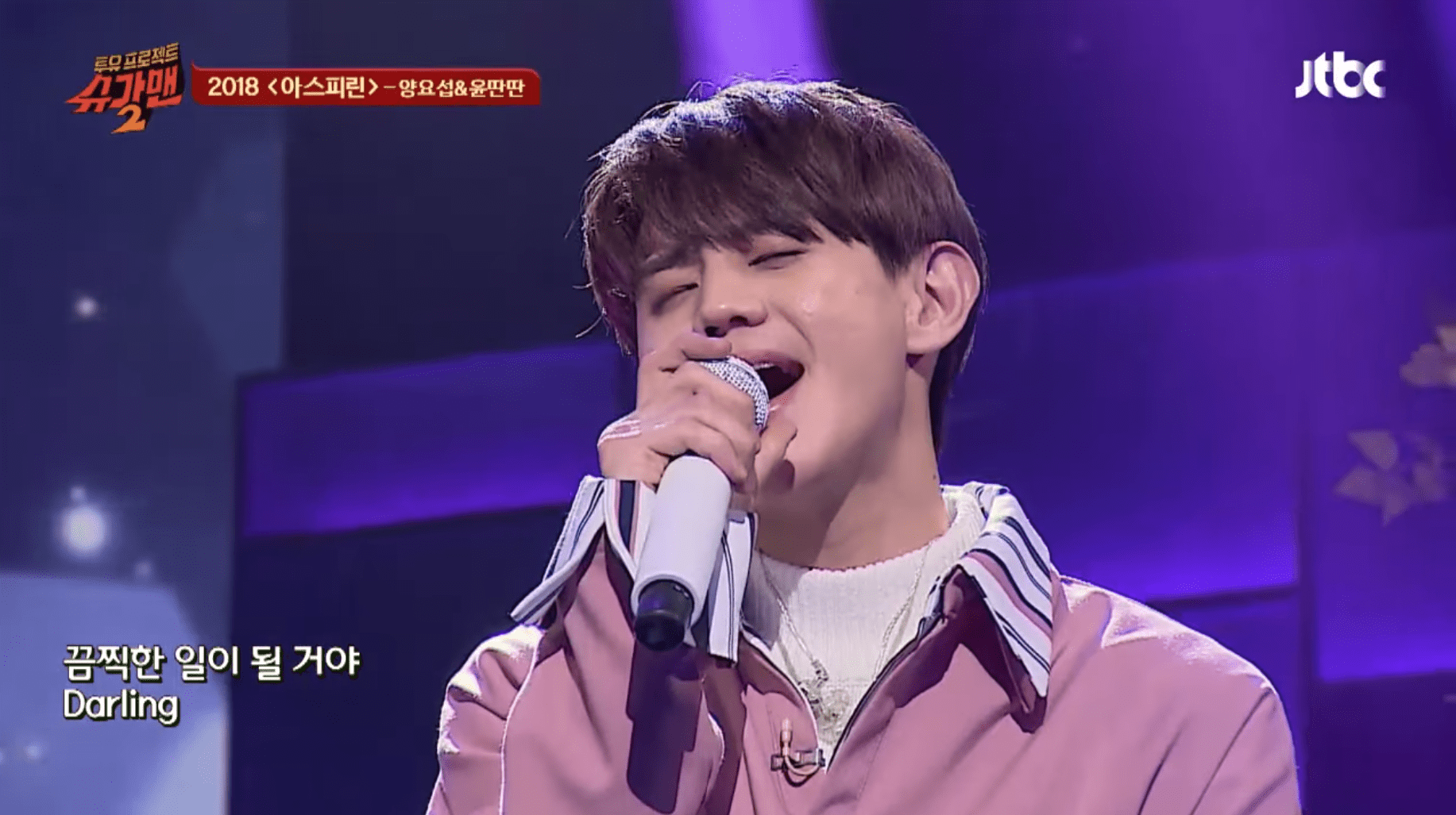 "Watch: Highlight's Yang Yoseob Teams Up With Yoon Ddan Ddan For Sweet Acoustic Collab On ""Sugar Man 2"""