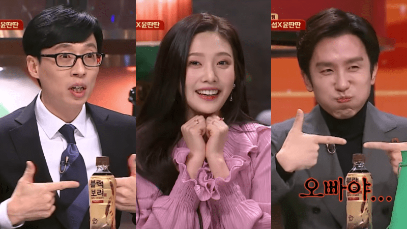 "Watch: ""Sugar Man 2"" Hosts Try Popular Aegyo Trend With Hilariously Different Results"