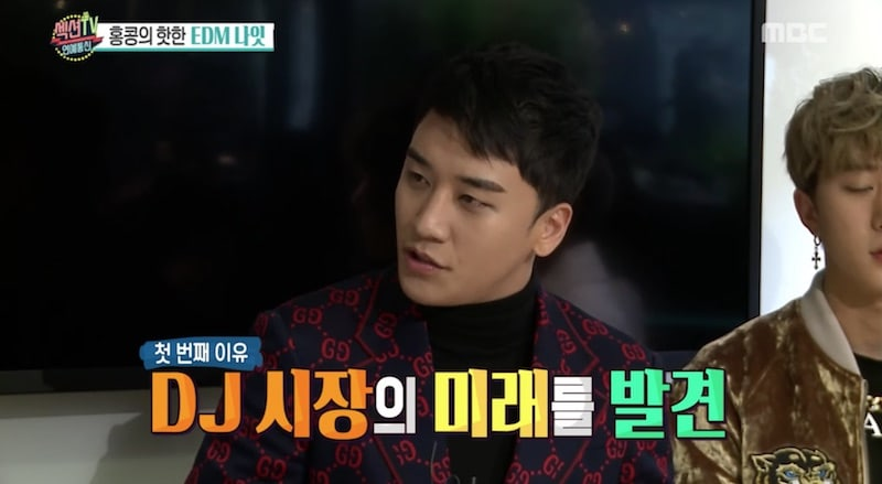 BIGBANG's Seungri Shares Silly And Serious Reasons Why He Became A DJ