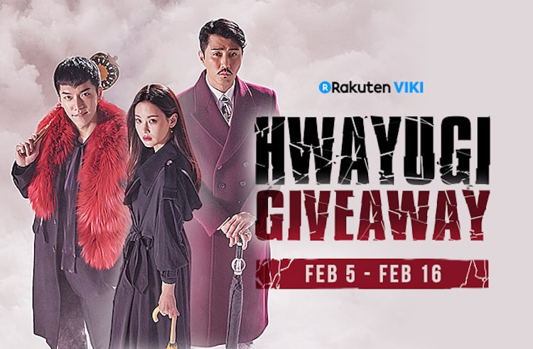 """Win """"Hwayugi"""" Posters Signed By Lee Seung Gi, Oh Yeon Seo, And Cha Seung Won!"""