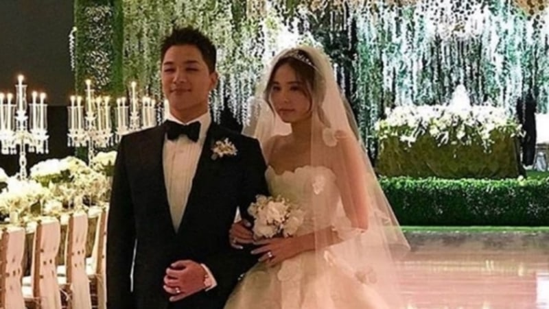 Watch Taeyang And Min Hyo Rin Share First Dance At Their Wedding