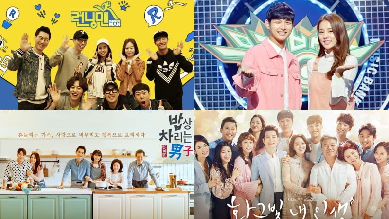 Several Weekend Shows Canceled Due To 2018 PyeongChang Olympics Coverage