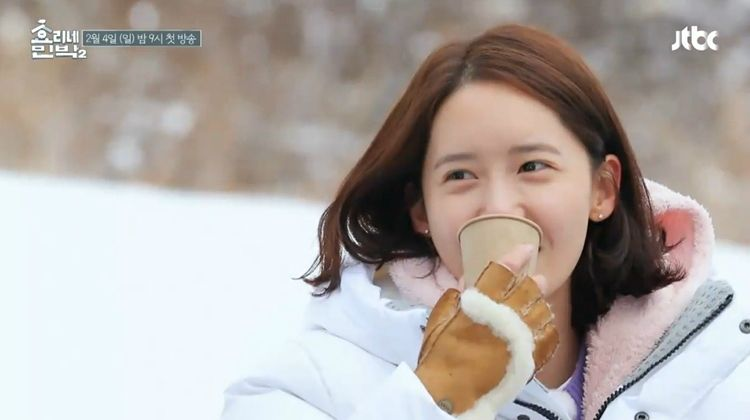 "Items Worn And Used By YoonA On ""Hyori's Homestay 2"" Sell Out After Broadcast"
