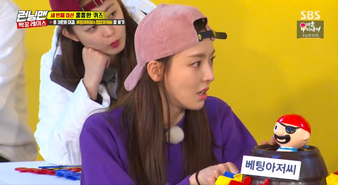 """""""Running Man"""" PD Says He'd Like To Invite Lee Da Hee Back On The Show Often"""