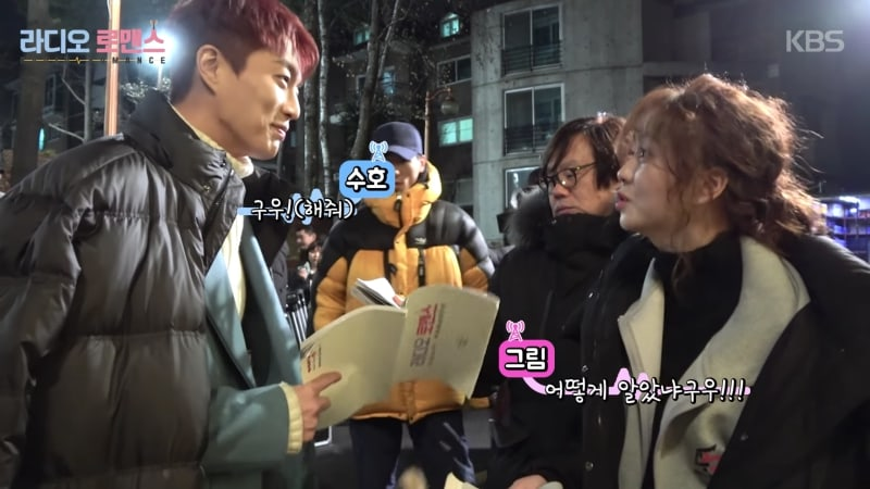 "Watch: Highlight's Yoon Doojoon And Kim So Hyun Are All Smiles While Filming ""Radio Romance"""
