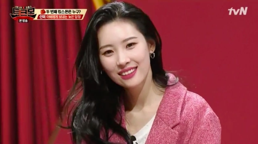 Sunmi Tells The Heartbreaking Story Of Why She Decided To Become A Celebrity