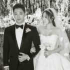 """Watch: Taeyang Sings """"Eyes, Nose, Lips"""" For Min Hyo Rin At Wedding After-Party"""