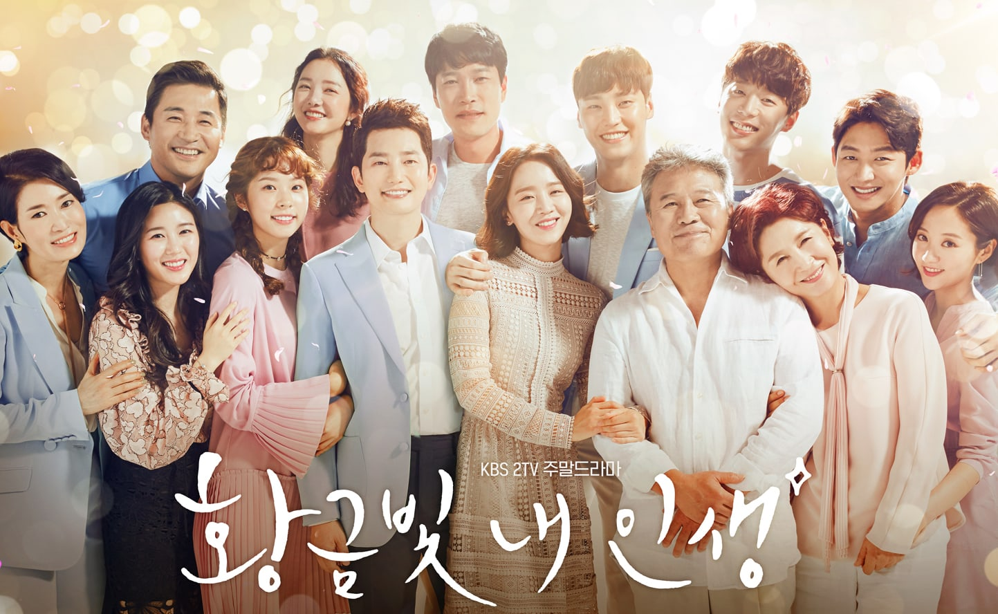 """""""My Golden Life"""" Announces Extension And Details Schedule Changes Due To Winter Olympics"""