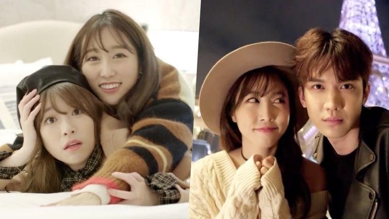 "Watch: CoCoSori Falls For A Dreamy Traveler In ""Mi Amor"" MV"