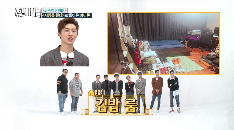 iKON Members Show Off Details Of Their New Dorm